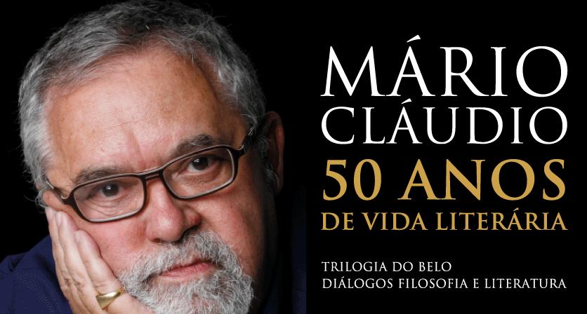 Mário Cláudio: 50 anos de Vida Literária